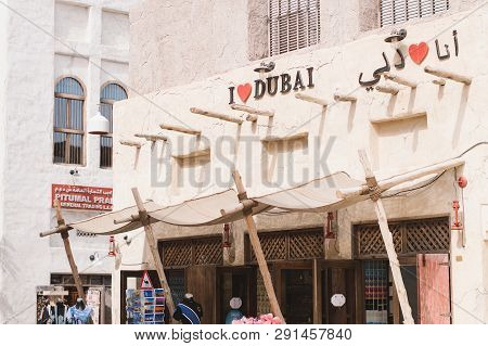 Uae, Dubai - January, 2019: Gift Shop With Souvenirs In Al Seef Area