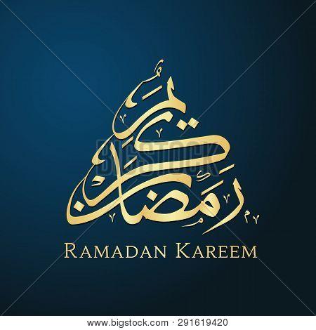 Ramadan Greeting Card On Blue Background. Arabic Calligraphy. Vector Illustration. Ramadan Kareem Me
