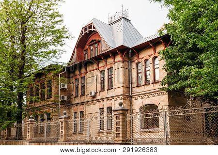 Yessentuki, Stavropol Territory / Russia - May 14, 2018: Former Summer Cottage Of Colonel V.k. Zaret