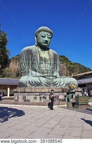 Kamakura, Japan - 06 Nov 2013: Kotoku-in Temple, Great Buddha Of Kamakura, Japan