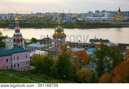 Autumn Sunset In Nizhny Novgorod And A View Of The Mosaic Domes Of Orthodox Churches