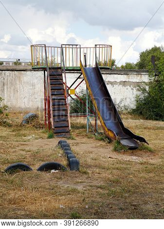 Playground In Social Area. Yard Or Place For Children To Play, Ghetto Playground.
