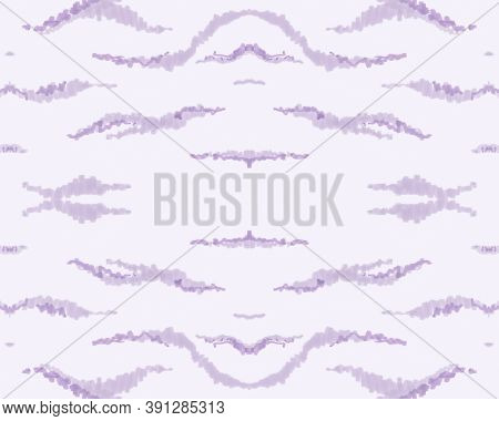Tribal Ornament. Fashion Animal Texture. Watercolor Zebra Lines. Wildlife Fabric Design. Seamless Tr