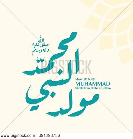 Arabic Calligraphy Design For Celebrating The Birth Of Prophet Muhammad, Peace Be Upon Him. In Engli