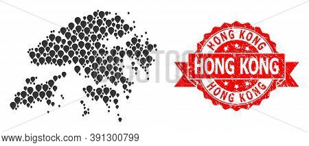 Target Collage Map Of Hong Kong And Grunge Ribbon Seal. Red Stamp Seal Contains Hong Kong Caption In