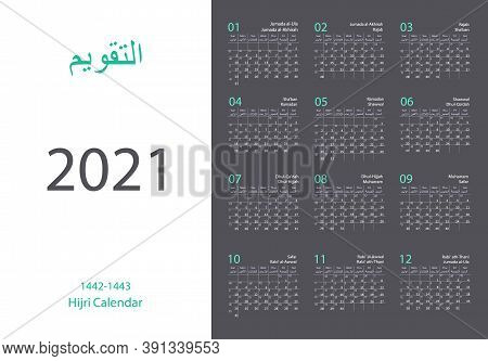 Hijri Islamic Calendar 2021. From 1442 To 1443 Vector Template.