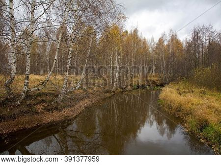 Vezloma River In The Nizhny Novgorod Region In The Autumn Morning