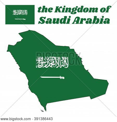 Map Outline And Flag Of Yemen, A Green Field With The Shahada Or Muslim Creed Written In The Thuluth