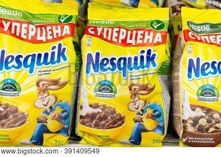 Tyumen, Russia-october 11, 2020: Box Nesquik Chocolate Breakfast In Supermarket.
