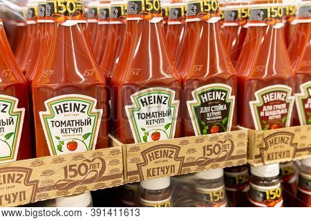 Tyumen, Russia-october 11, 2020: Heinz Ketchup. Heinz Tomato Ketchup Is A Brand Of Ketchup Produced