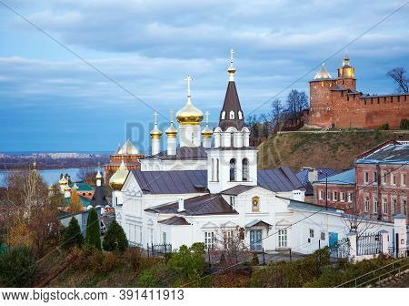 Autumn View Of Orthodox Church With Domes And Spires And The A Kremlin In Evening Light In The Russi
