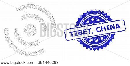 Tibet, China Dirty Seal Imitation And Vector Propeller Rotation Mesh Structure. Blue Seal Has Tibet,