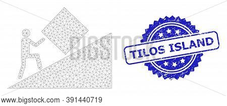 Tilos Island Dirty Stamp Seal And Vector Pointless Task Mesh Structure. Blue Seal Includes Tilos Isl