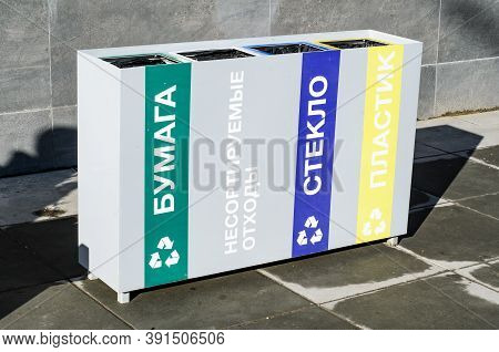 Bins For Separate Waste Collection. Inscriptions: Paper, Unsorted Waste, Glass, Plastic. Color Marki