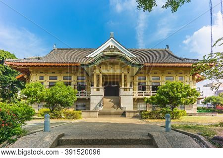 Wude Hall, Aka Bushido Hall, In Tainan, Taiwan. The Translation Of The Chinese Text Is Auditorium Ha