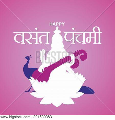 Hindi Typography - Happy Vasant Panchami - Means Happy Vasant Panchami  - Indian Festival