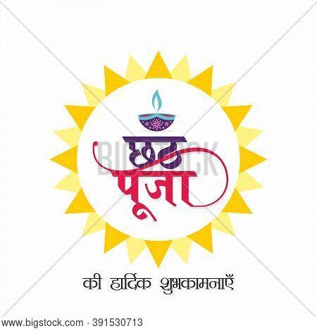 Hindi Typography - Chhath Puja Ki Hardik Shubhkamnaye - Means Happy Chhath Prayer - An Indian Festiv