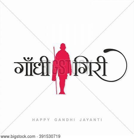 Hindi Typography - Gandhi Giri - Means Gandhi Giri An Ideology Of Mahata Gandhi - Happy Gandhi Jayan