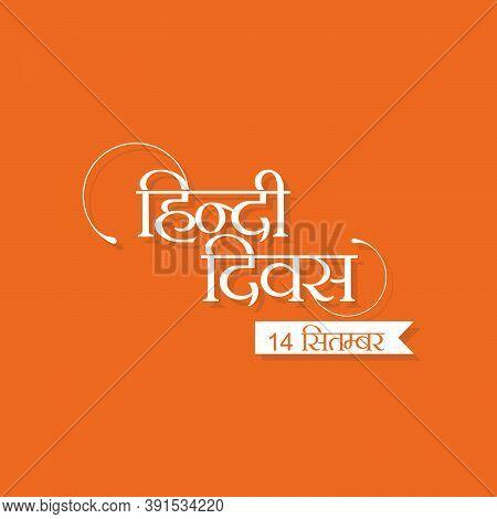 Hindi Typography - Hindi Divas  - Means Happy Hindi Language Day - Indian Language - Banner