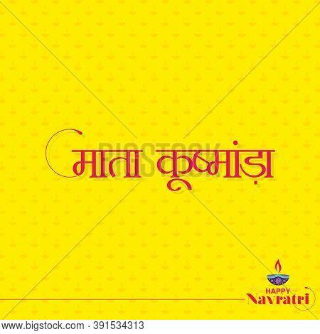 Hindi Typography - Mata Kushmanda - Means Goddess  Kushmanda Which Is One Of The Incarnation Of Godd
