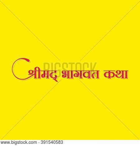 Hindi Typography - Shrimad Bhagwat Katha - Means Worship Of Indian Lord Vishnu - Typography