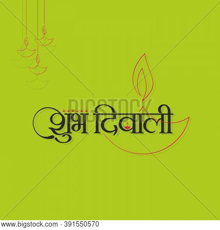 Hindi Typography   Shubh Diwali Means Happy Diwali - Indian Festival   Calligraphy
