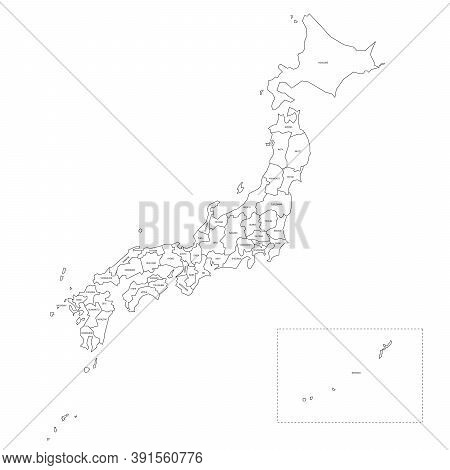 Blank Political Map Of Japan. Administrative Divisions - Prefectures. Simple Black Outline Vector Ma