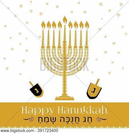Hanukkah Greeting Card , Jewish Holiday Symbols Golden Hanukkah Menorah And Candles, Dreidel, Stars,