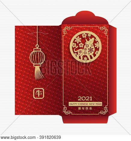 Chinese New Year 2021 Money Red Envelopes Packet. Zodiac Bull In Circle Sign With Gold Paper Cut Art