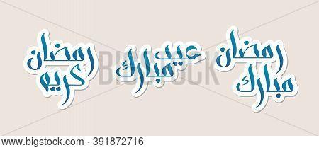 Hand Lettering Stickers Eid Mubarak, Ramadan Kareem And Ramadan Mubarak That Means Happy Holiday, Bl