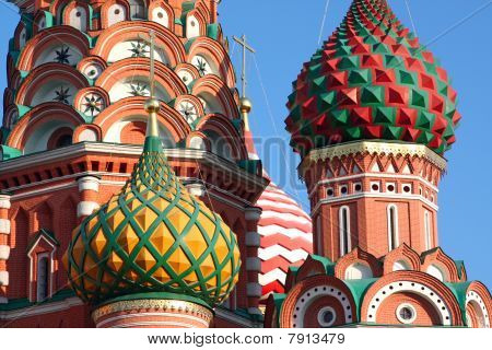 Saint Basil's Orthodox Cathedral In Moscow, Russia