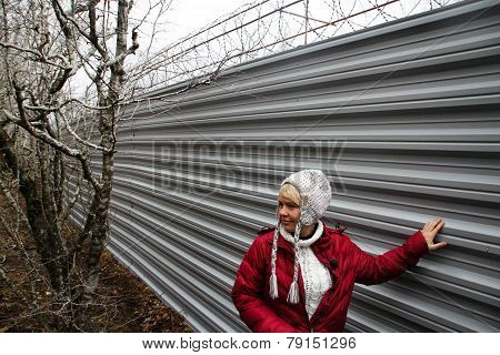 The Ecologist Evgenia Chirikova Near A Fence Of A Cottage Of The Governor Tkachyov