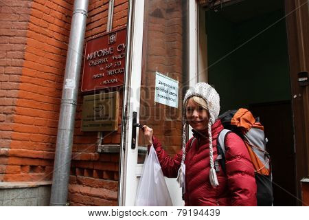 The Ecologist Evgenia Chirikova With The Things Prepared For Arrest On An Entrance To The Courthouse