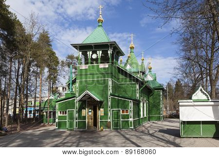 Trinity Church. Vsevolozhsk. Leningrad region.