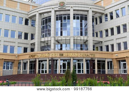 Lipetsk, Russia - 05.08.2015. The Arbitration Court Of Lipetsk Region.