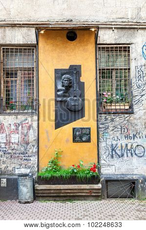 Memorial To Viktor Tsoi (1962-1990) Was A Soviet Musician, Songwriter, And Leader Of The Band Kino