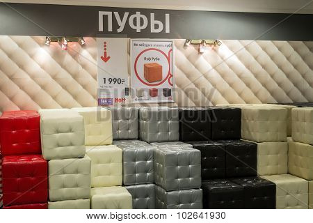 MOSCOW, RUSSIA - 24.09.2015. The interior of shop Hoff - one of the largest Russian furniture networ