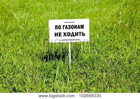 Notice Board On The Lawn With Text On Russian: