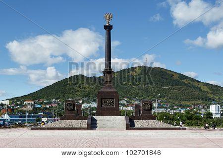 Stela City Of Military Glory On Petropavlovsk-kamchatsky City. Far East, Russia