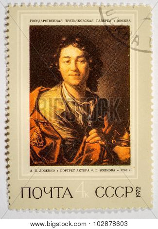 Soviet Union - Circa 1972: An Old Used Soviet Union Postage Stamp Issued In Honor Of The Great Russi