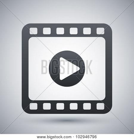 Media Player Icon, Vector