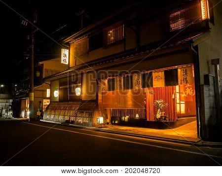 HAKONE, JAPAN - JULY 02, 2017: House at night located in hanami in Kyoto, Japan