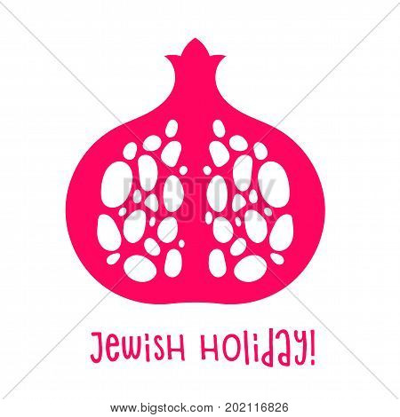 Rosh hashana - Jewish New Year greeting card with lace garnet, a symbol of sweet good life. Laser cutting template. Rich ornamented panel. Cutting file. Die Cut Vector. Cutting file Silhouette