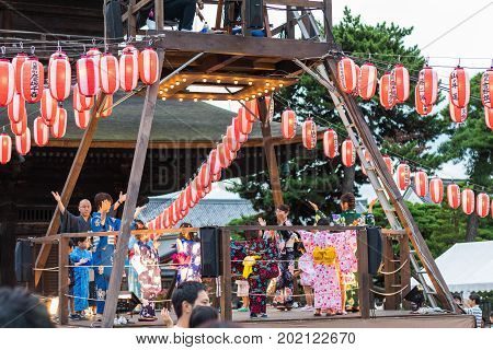 Nagano Japan - August 15 2017 : People celebrating Bon-Odori festival in Zenkoji temple the famous temple and the old town of Nagano Japan.