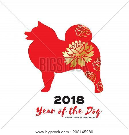 2018 Happy Chinese New Year Greeting Card. Chinese year of the Dog. Red Samoyed doggy with flower design. Celebration white background. Place for text. Vector illustration