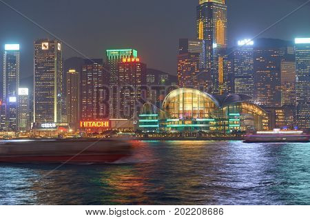HONG KONG - JANUARY 25, 2016: Hong Kong Convention and Exhibition Centre at twilight.