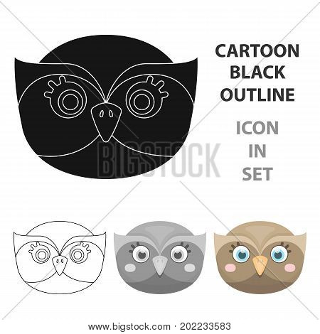 Owl muzzle icon in cartoon design isolated on white background. Animal muzzle symbol stock vector illustration.