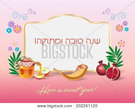 Happy Jewish new year rosh hashanah greeting card with honey and apple, shofar, pomegranate, floral ornament. Greeting text
