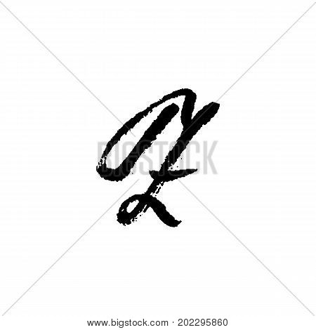 Letter Z. Handwritten by dry brush. Rough strokes font. Vector illustration. Grunge style elegant alphabet.