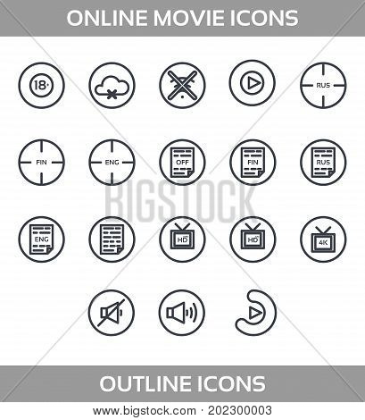 Media Player Icons Set. Multimedia. Isolated. Vector Illustration, pixel perfect set. Online movie theatre. Line art style